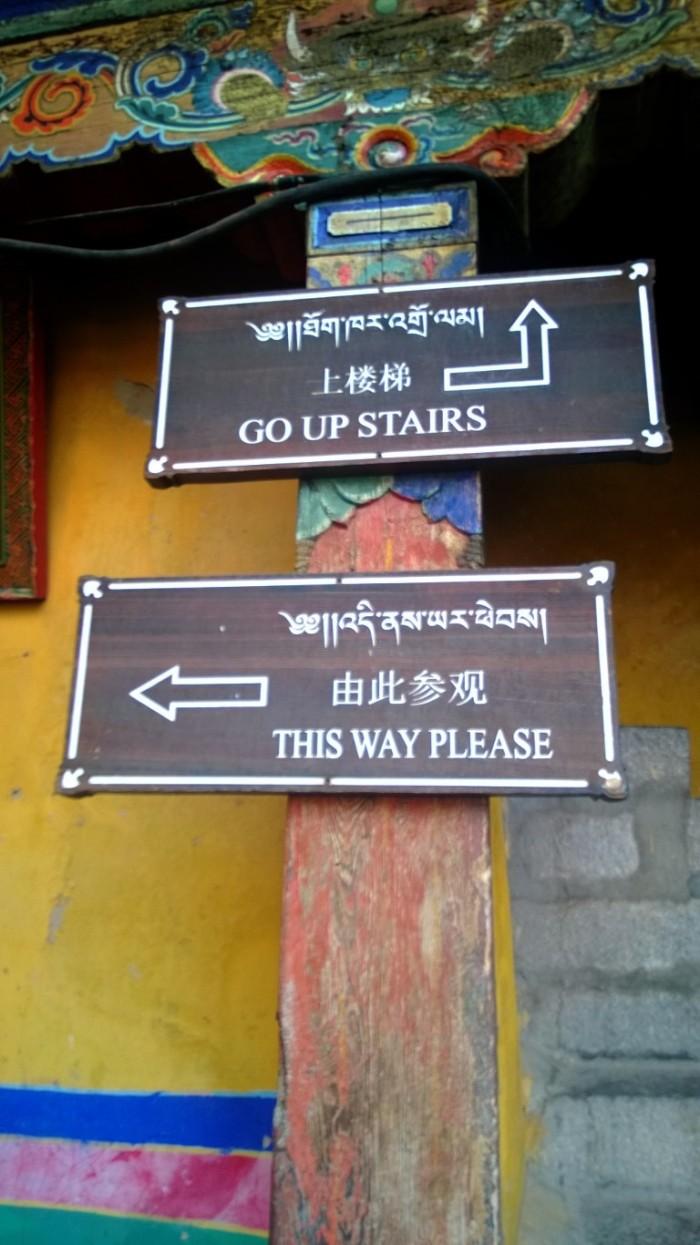 Jokhang tempel