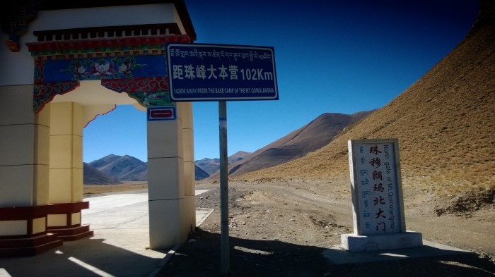 Gaten til Pang-La pass uten militærbevoktning!
